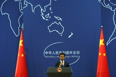 Beijing: Inter-Korea liaison office a sign of progress
