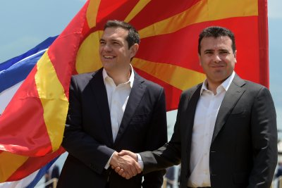Macedonia lawmakers approve name change process