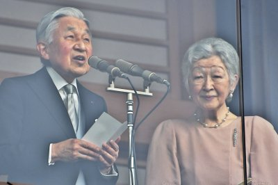 Japan celebrates abdicating Emperor Akihito's 85th birthday