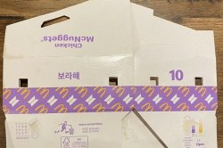 BTS McDonald's meal being resold at grossly inflated prices