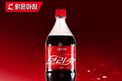 North Korea promotes barley beverage that resembles Coca-Cola