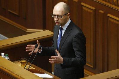 Yatsenyuk: Ukraine's energy sector free from Russia