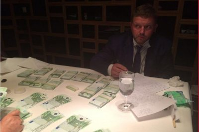 Governor of Russian region detained on suspicion of taking bribe