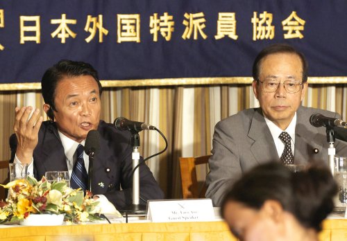 Aso wants to lead LDP party after Fukuda