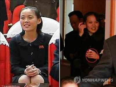 Kim Jong Un's sister reportedly married senior official's son