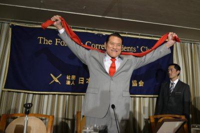 Japan's Antonio Inoki headed to North Korea for anniversary