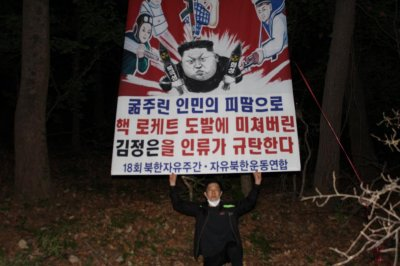 Defector group flouts ban, sends leaflets across North Korea border