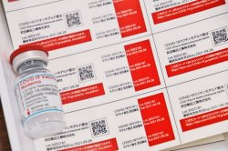 FDA asks Pfizer, Moderna to widen trials for COVID-19 vaccines in children