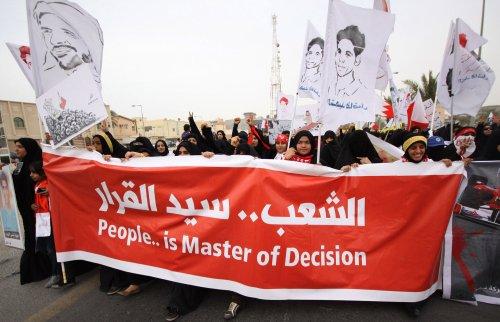 Bahrain calls for religious edicts against terrorism