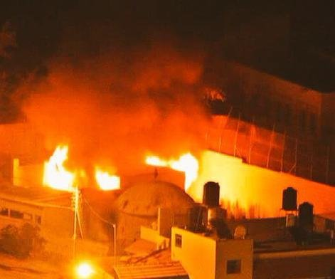 Joseph's tomb set on fire amid West Bank riots