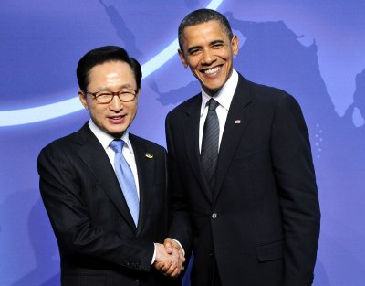 U.S., S. Korea to conduct joint exercise