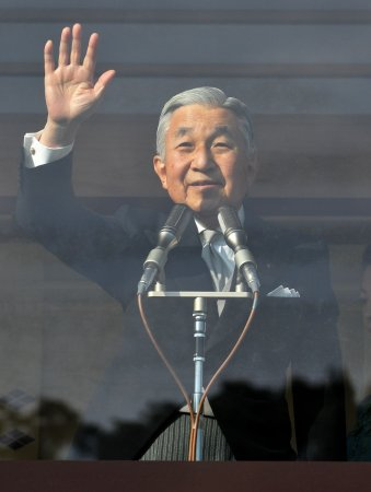 Emperor Akihito admitted to Tokyo hospital