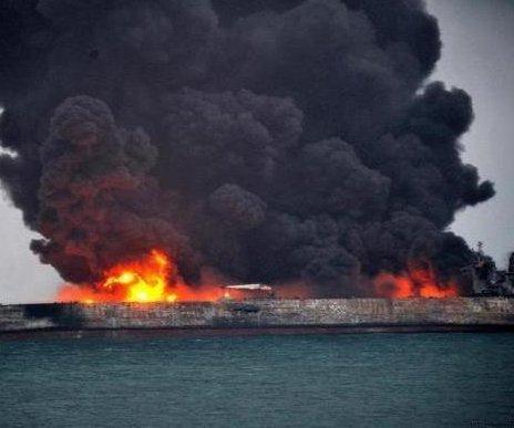 Iranian-led panel said human error led to sinking of oil tanker