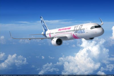 Airbus unveils new A321XLR at Paris Air Show