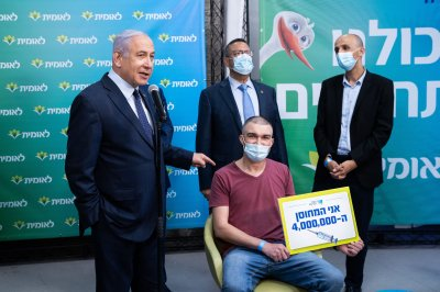 Israel marks 4 millionth person to receive COVID-19 vaccine