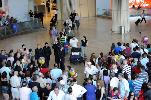 Israel to use new airport scanning system