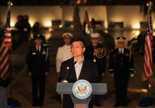 US Ambassador to China resigns