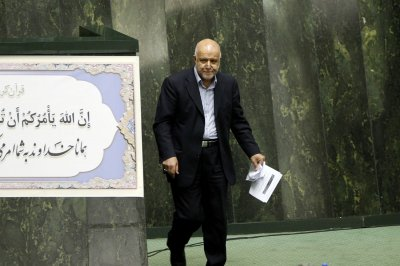 Iran's oil exports 'acceptable,' oil minister says