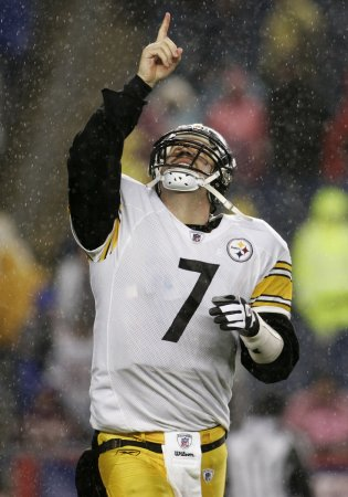 NFL: Pittsburgh 33, New England 10