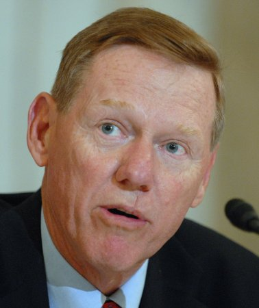 Ford urges family unity in Kerkorian bid