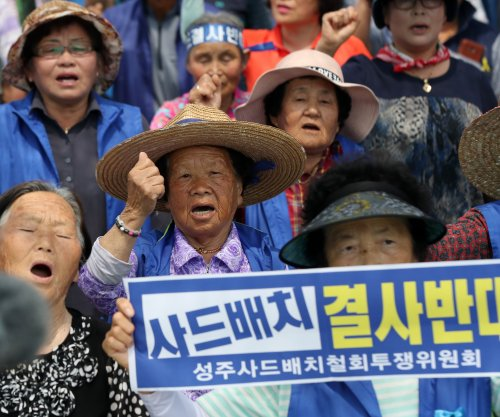 South Korea denies U.S. senator statement on THAAD