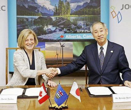 Oil-rich Alberta lands energy agreement with Japan