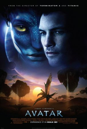 'Avatar' live performance show in development at Cirque du Soleil