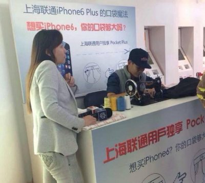 In-store tailor enlarges pockets for iPhone 6 Plus