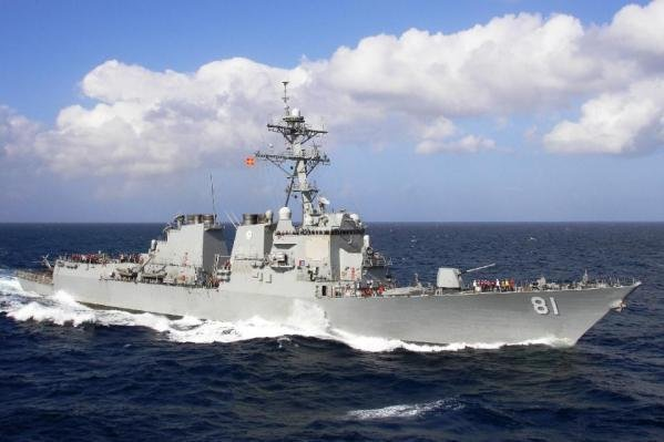 Lockheed Martin Contract For Aegis System Development