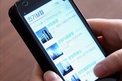 Egypt's Orascom changes name, retains North Korea business