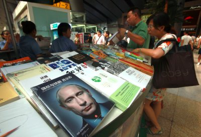 Russian economy further weakened by aging workforce