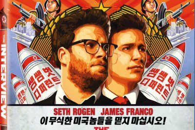 Sony to release 'Freedom Edition' of 'The Interview' on DVD and Blu-ray