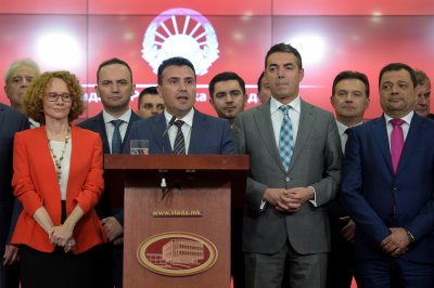 Macedonia agrees to name change deal with Greece