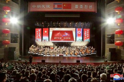 North Korean performers feted after China concert, state media says
