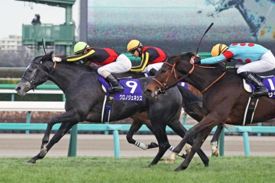 Horse racing waves goodbye to 2020 with high hopes for '21
