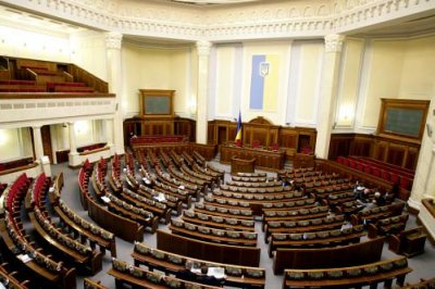 Amnesty bill under consideration by Ukrainian parliament