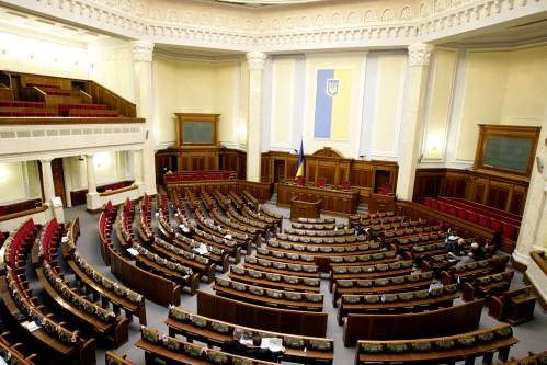 Amnesty bill under consideration by Ukrainian parliament
