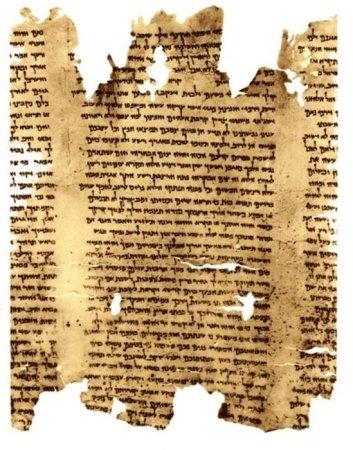Dead Sea Scrolls go digital on Internet