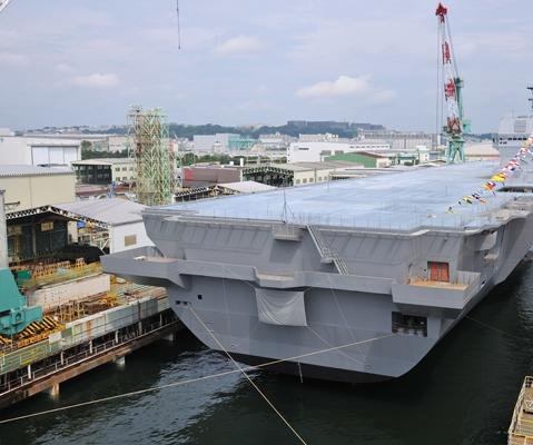Japan commissions biggest warship since World War II