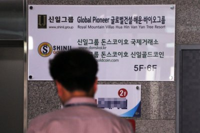 Officials: Seoul police raids linked to Russian shipwreck scam