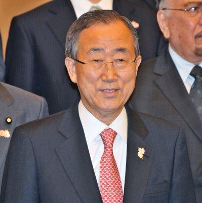 U.N. head Ban Ki-moon visits Srebrencia