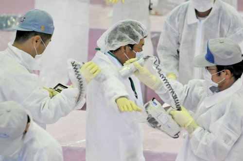 Japan to have new nuclear watchdog