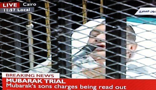 Court: Mubarak to remain jailed during corruption probe