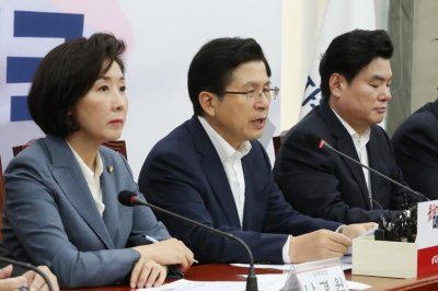 South Korea opposition: Moon aide appointment 'death knell' for democracy