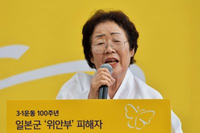Ex-South Korea comfort woman accuses activist of exploiting women, funds