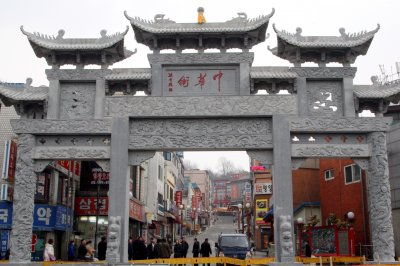 South Korean governor claims 'fake news' distorting 'Chinatown' project