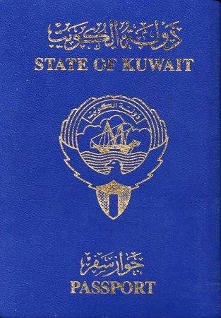 Kuwait, crushing dissent, revokes citizenships