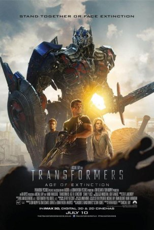 'Transformers: Age of Extinction' dominates the box office with $100M opening weekend
