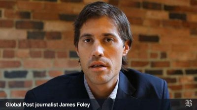 James Foley's killer close to being identified