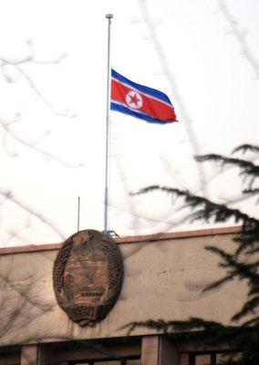 Kim Jong Il seen as repressive